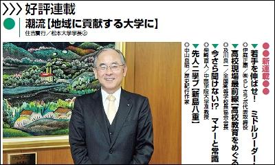 週刊教育資料 平成25年4月8日号