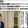 週刊教育資料 平成25年7月1日号