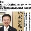 週刊教育資料 平成25年7月15日号
