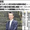 週刊教育資料 平成25年7月22日号